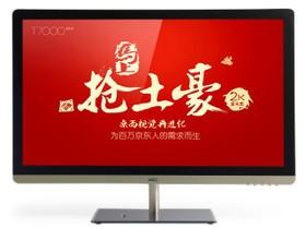HKC T7000plus(土豪金)